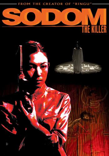 SODOM_THE_KILLER