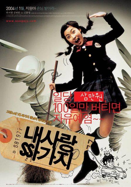 100 days mr arrogant 2004 korean full movie tagalog version of thinking