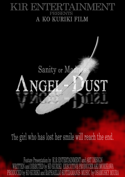 Angel Dust movie