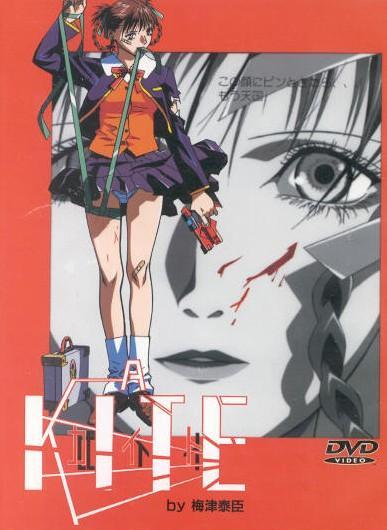 A Kite Hentai