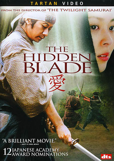 http://asianflixs.files.wordpress.com/2011/05/the-hidden-blade-tartan-usa.jpg