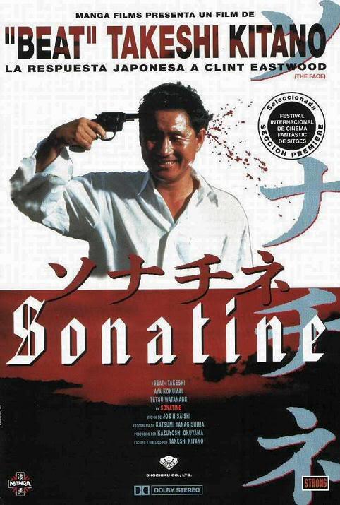 Sonatine-1993-J-Movie
