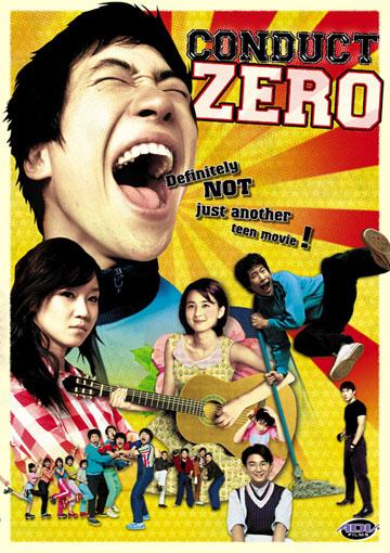 Conduct Zero / Karaktersiz / 2002 / G�ney Kore / Online Film �zle