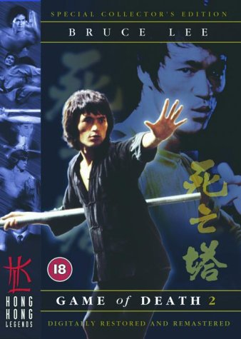 Bruce Lee had filmed over 30 minutes of fight scenes for this film when work was suspended to allow Lee to work on Enter the Dragon 1973 However Lee died before he could return