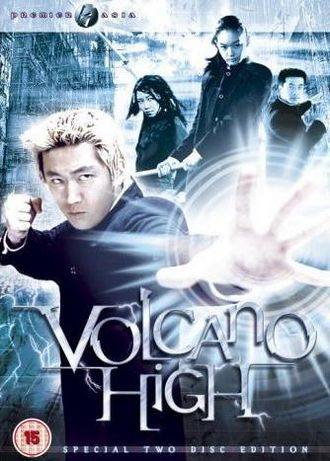 hindi dubbed korean movie - volcano high poster