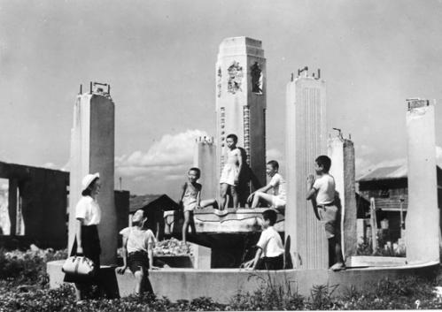 Children of Hiroshima screenshot