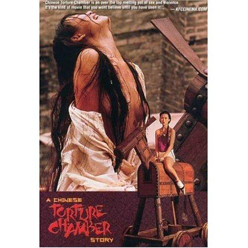 chinese-torture-chamber-dvd