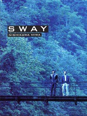 Sway 2006