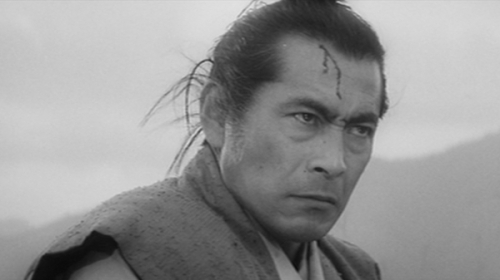 samurai-rebellion-screenshot