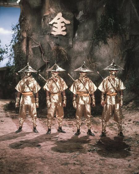 5 Element Ninjas