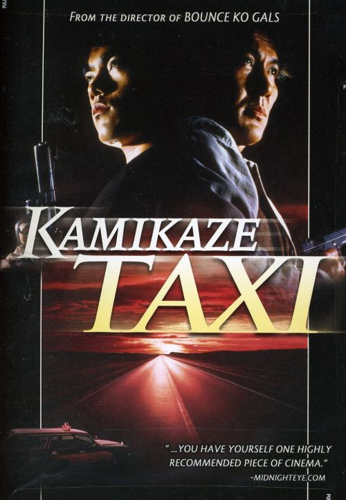 Kamikaze Taxi DVD