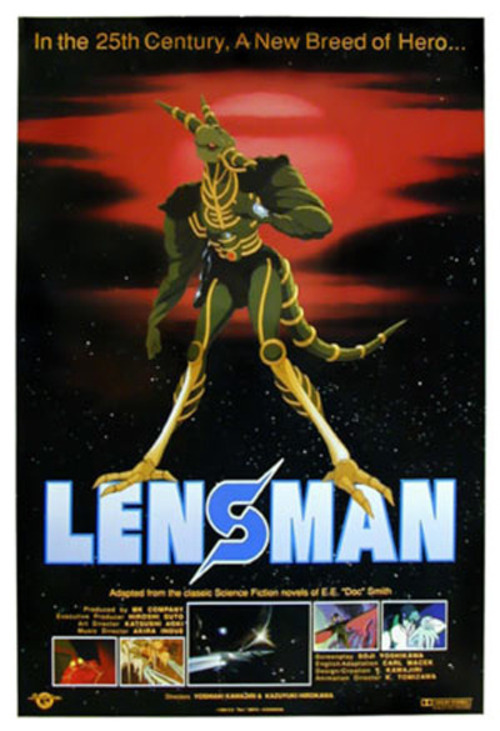 Lensman cover art