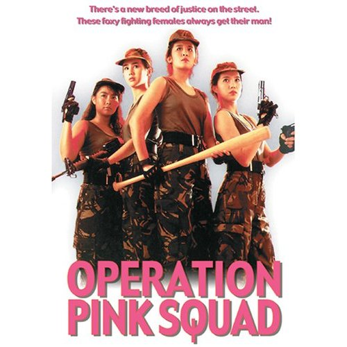 Operation Pink Squad DVD