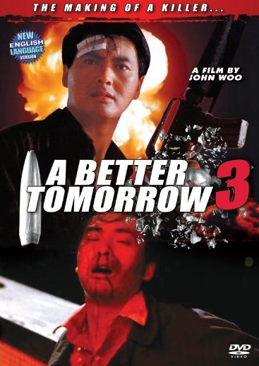 A Better Tomorrow III DVD