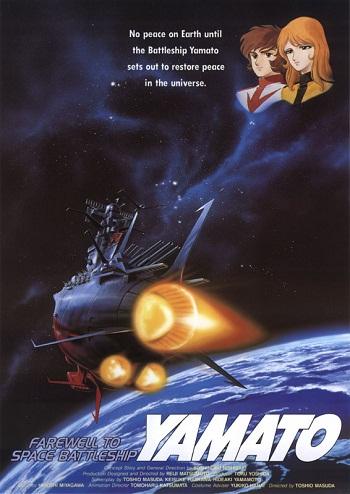 Farewell Space Battleship Yamato