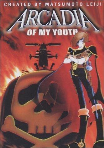 Harlock arcadia of my youth
