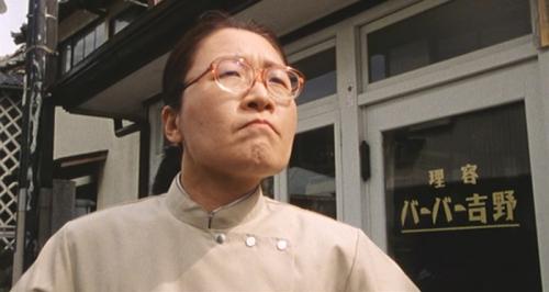 Yoshino screenshot