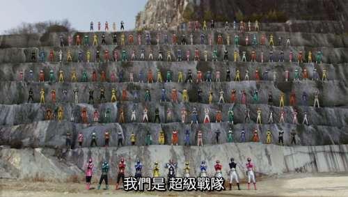 Super Sentai 199 Great Hero Battle screenshot