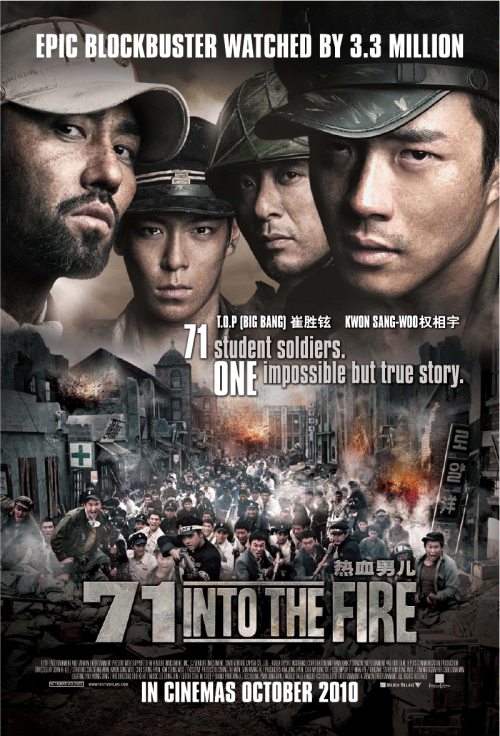 71-Into-the-Fire-movie
