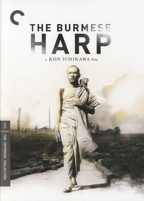 The Burmese Harp dvd