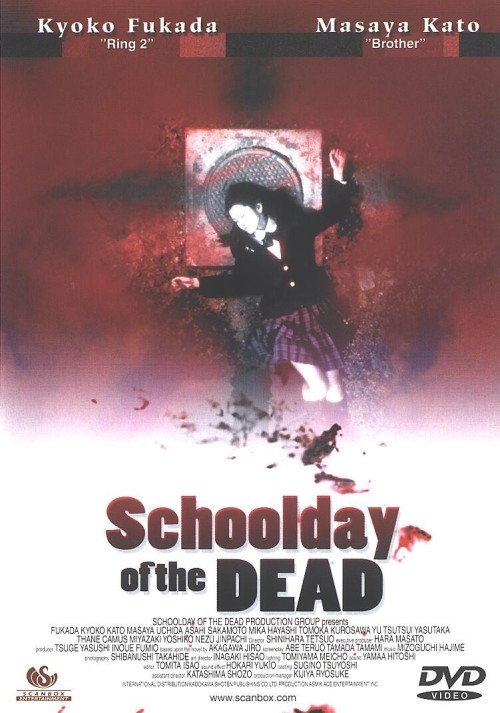 school-day-of-the-dead-poster