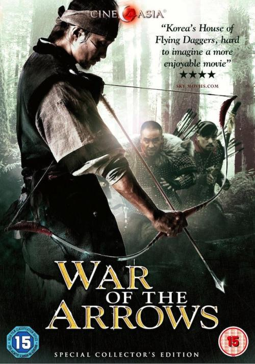 war of the arrows-dvd