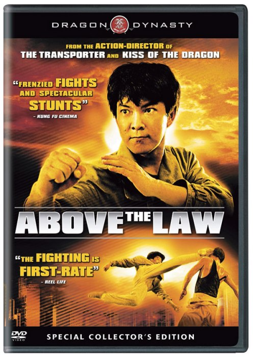 Above the Law DVD
