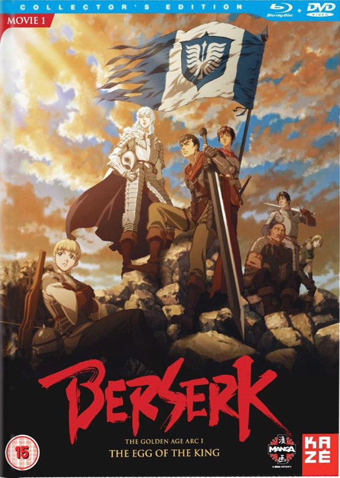 berserk the golden age arc iii - the advent (2013) download