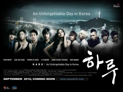 Haru-An-Unforgettable-Day-in-Korea-2010-Korean