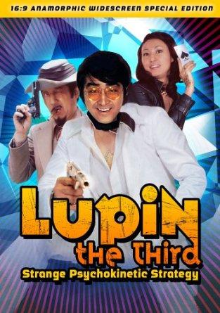 Lupin III live dvd