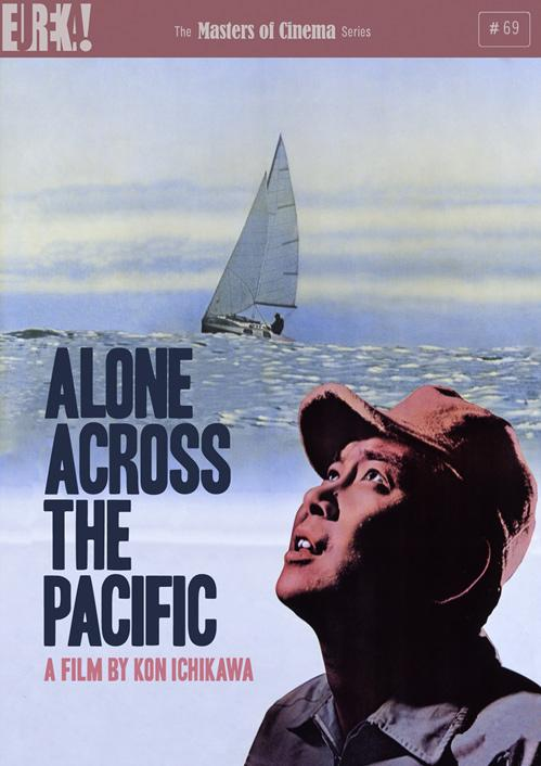alone_across_the_pacific_masters_of_cinema_series_uk_dvd