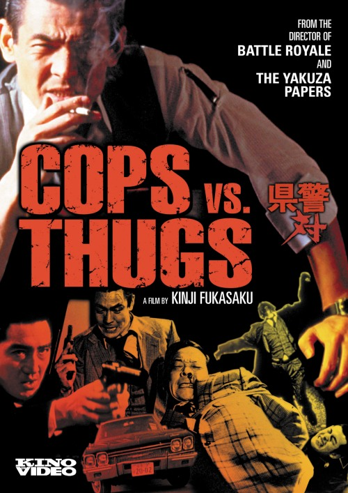 CopsVsThugs_DVD