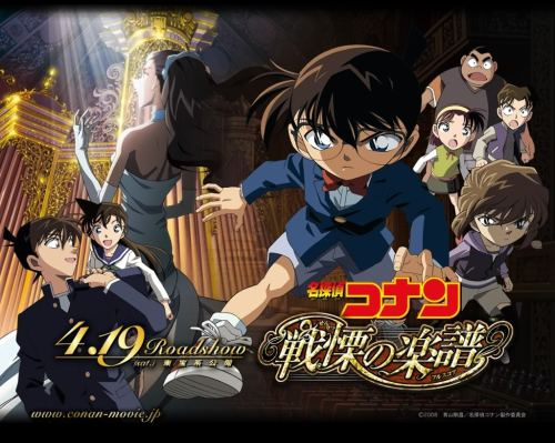 detective conan_full score of fear