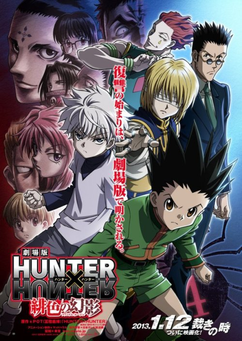 hunter-x-hunter-phantom-rouge
