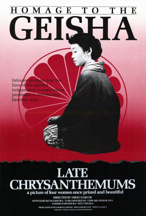 late-chrysanthemums-movie-poster-1954-1020233480