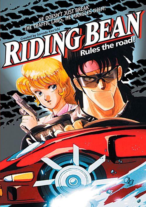 Riding Bean