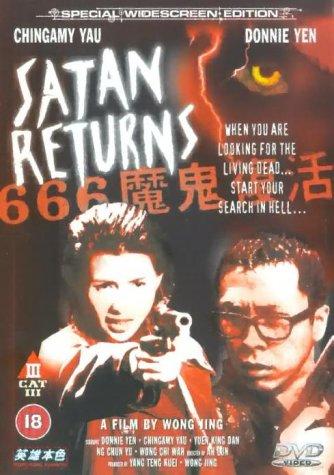 Satan Returns 1996