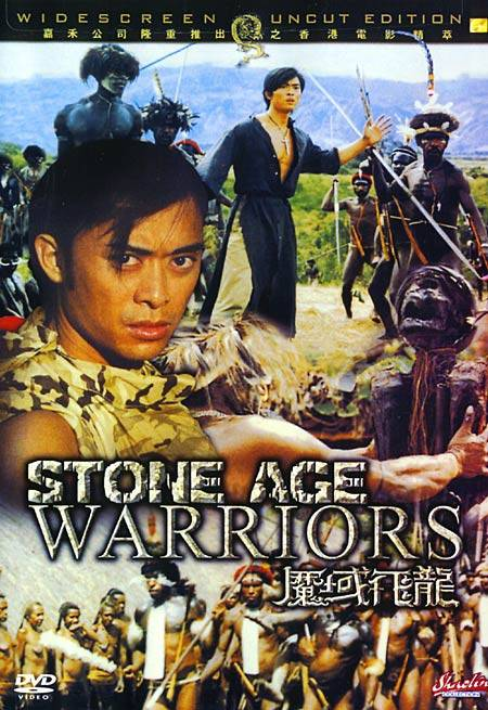 Stone Age Warriors