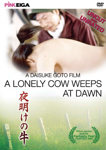 A Lonely Cow Weeps At Dawn dvd
