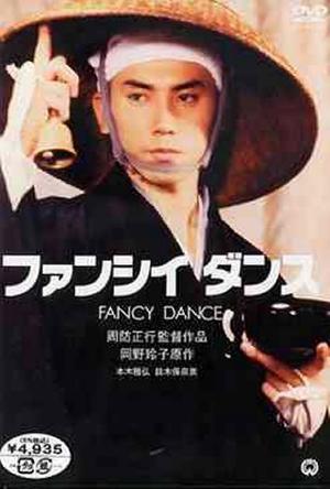 Fancy_Dance
