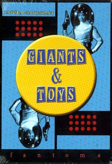 giants-and-toys-poster