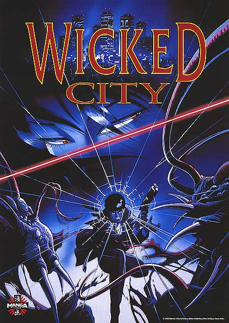 Wicked City dvd