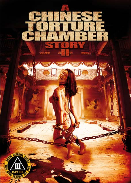 A chinese torture chamber story 2