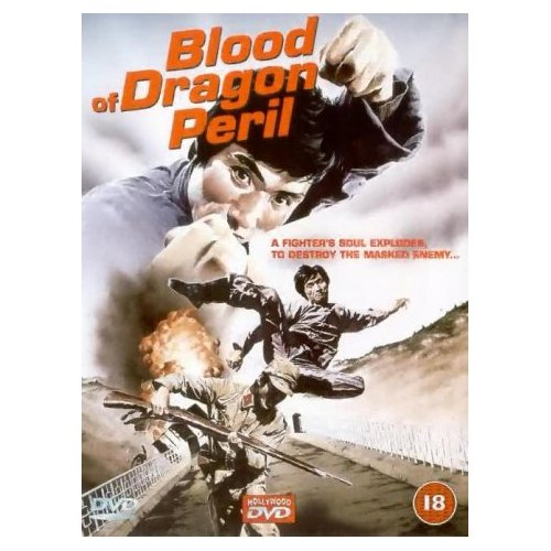 Blood of a dragon peril