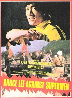 Bruce Lee against Supermen