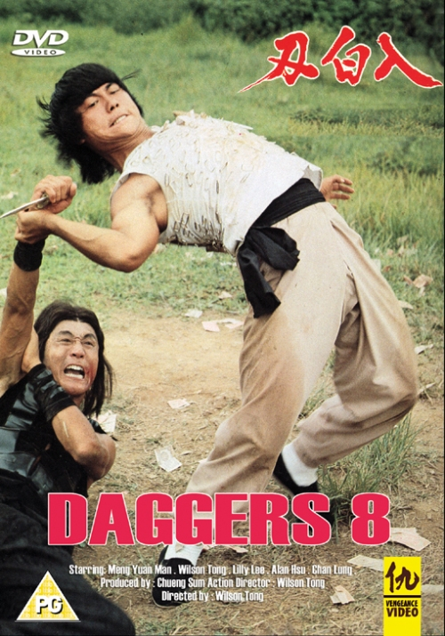 DAGGERS 8 DVD SLEEVE