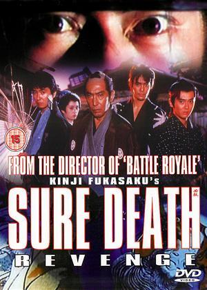 Hissatsu sure death revenge