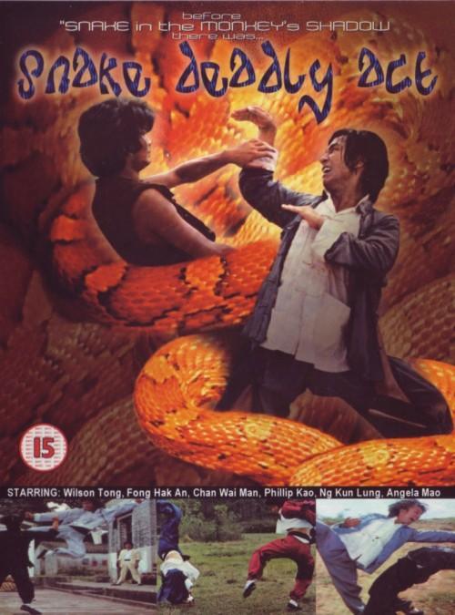 SnakeDeadlyAct+1980-15-b