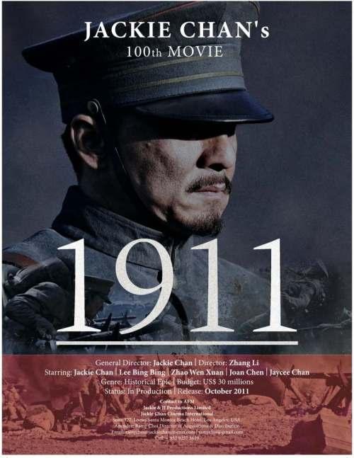 1911.Revolution