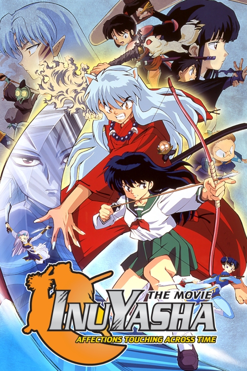 Inuyasha_the_movie_affections_touching_across_time